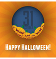 Happy halloween2 vector image vector image