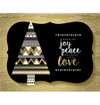 Gold Merry Christmas luxury tree love quote design vector image