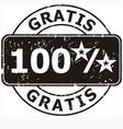 Stamp Gratis vector image