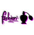 fashion perfume vector image