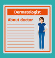 medical notes about dermatologist vector image