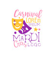 festive logo original design for mardi gras vector image