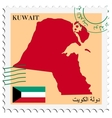 mail to-from Kuwait vector image