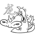 dragon chinese horoscope sign vector image