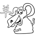 Goat or ram chinese horoscope sign vector image