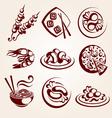 Food elements set vector image