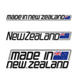 made in new zealand vector image