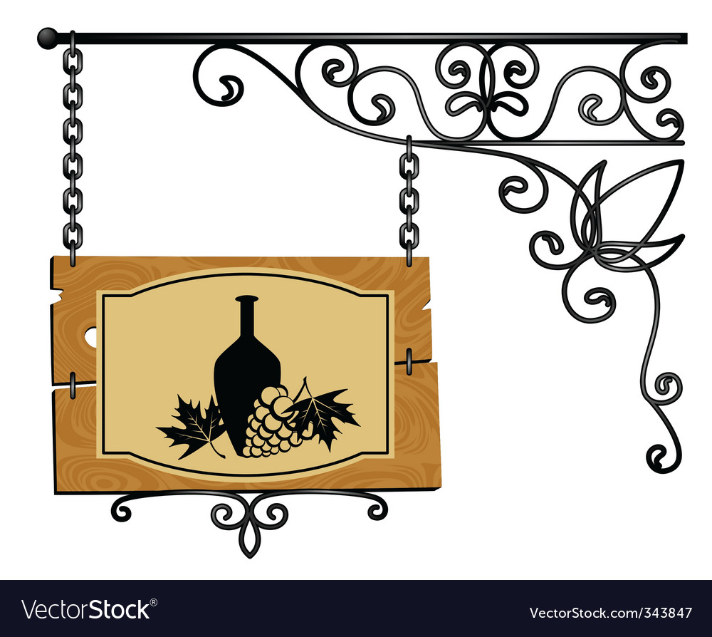 Wine cellar sign vector