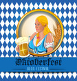 oktoberfest design with cute girl vector image