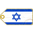 Vintage label with the flag of Israel vector image vector image