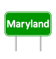 Maryland green road sign vector image