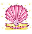 sea pearl in shell vector image