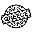 Greece rubber stamp vector image