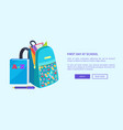 open school bag with stationary element accessory vector image