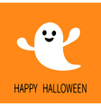 Funny flying ghost Smiling face Happy Halloween vector image