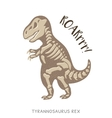 Cartoon tyrannosaurus Rex dinosaur fossil vector image