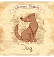 Vintage card with Chinese zodiac - Dog vector image