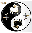 sheep on tao vector image