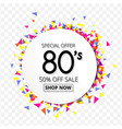 sale promotion label 80s style on colorful vector image