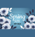 bright spring sale banner with paper flowers vector image