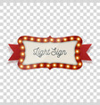 movie theater or casino light billboard vector image