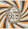 grunge easter egg vector image vector image