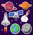 Space collection vector image