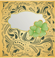 background for St Patrick Day vector image