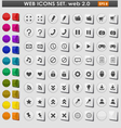 White web icons set vector image