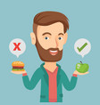 man choosing between hamburger and cupcake vector image