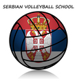 Serbian volleyball school vector image