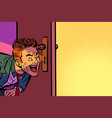 businessman spying through the keyhole vector image