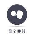 talk or speak icon speech bubble symbol vector image