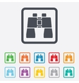 Binocular sign icon Search symbol vector image
