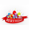 Birthday celebration elements with red ribbon vector image