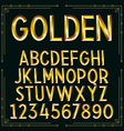 Golden Embossed Font vector image