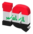 Internet top-level domain of iraq vector image