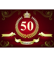 Anniversary or Birthday Card vector image vector image