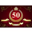 Anniversary or Birthday Card vector image