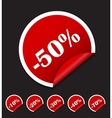 Sale Sticker Banner Template Set vector image
