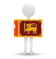 Republic of Sri Lanka vector image
