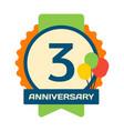 birthday third badge banner design flat vector image
