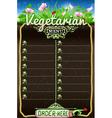 Vegetarian Board Menu for Bar or Restaurant vector image