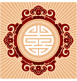 Oriental zen design element vector image