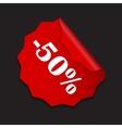 Sale Sticker Banner Template vector image