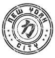 T shirt New York Character Power grunge vector image