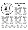 old stampst with the name of the asian countries vector image vector image