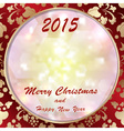 Christmas background with ornaments retro vector image
