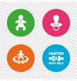 baby infants icons fasten seat belt symbols vector image