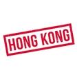 Hong Kong rubber stamp vector image
